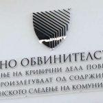 СЈО:Реакција на соопштението на Врховен суд на РМ