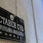 Две иницијативи до Уставниот суд за продолжување на мандатот на локалната власт