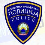 Кривична пријава за злоупотреба на службената положба и овластувања