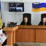 На Јанукович му се суди за предавство на Украина