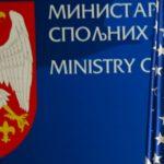Македонската амбасадорка повикана на разговор во српското МНР