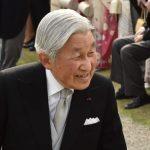 Јапонската влада усвои закон што му овозможува на царот да абдицира