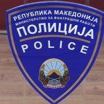 МВР демантира дека во Македонија влегол голем конвој на КФОР