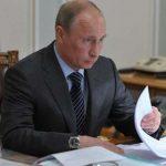 Путин помилува две жени осудени за предавство