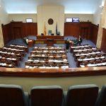 Собранието за огласот за нов јавен обвинител