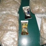 Запленет 1 килограм хероин на ГП Богородица
