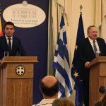 Коѕиас: Нема прием во НАТО со БЈРМ