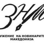 ЗНМ бара од новата влада да казнува за нападите врз новинарите