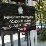 ОЈО повикува граѓани да дадат исказ за настаните од 27 април