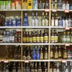 Да се укине забраната за продажба на алкохол по 21 часот