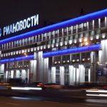 РИА Новости: Македонија може за три месеци да влезе во НАТО