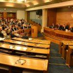 Во Црна Гора укинат имунитетот на четворица пратеници