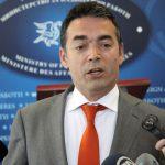 Состанок на Советот за стабилизација и асоцијација меѓу Македонија и ЕУ