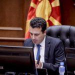 Заев го објави договорот со Бугарија