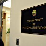 Нов оглас за избор на претседател на Кривичниот суд