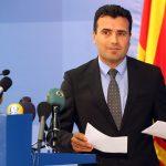 Заев им го презентира Договорот за добрососедство со Бугарија на пратениците