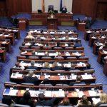 Предлог-законот за минимална плата влегува во Собрание