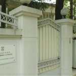 Срспките дипломати се враќаат во Скопје