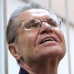 Започна судењето на екс министерот за економски развој на Русија
