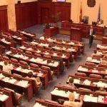 Огласот за јавен обвинител на собраниска седница на 4 септември