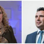 Каракамишева го изгуби спорот пред Управен суд против премиерот Заев