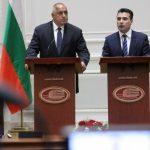 Македонија и Бугарија го потпишаа договорот за добрососедство, пријателство и соработка