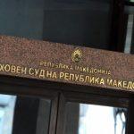 Кривична пријава за врховните судии Грчев и Здравев за бегството на Грујовски и Бошковски