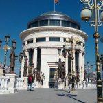 OJO Скопје започна постапка против четири лица за разбојништво