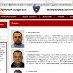 МВР нема сознанија за двојни државјанства на Грујевски и Бошковски