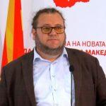 Законски измени во Министерството за култура: Правдањето на менаџерите пред министерот се покажало неефикасно