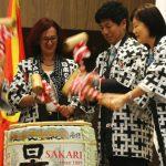 Официјално отворена Амбасадата на Јапонија во Скопје