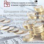 Обука: Средства за обезбедување на побарувањата и ликвидација на трговски друштва