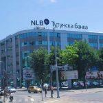 """В понеделник судење за грабежот во """"Тутунска банка"""""""