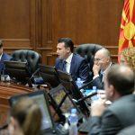 Работна група на Владата ќе го реформира системот за следење на комуникациите