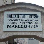 Месечен извештај за состојбата со човековите права во Република Македонија за јануари 2019 година