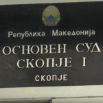 Кривичен суд: Проблемот е отстранет денеска, АКМИС-системот функционира