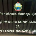 (Обновено) Потребни законски измени за поефикасна и независна Антикорупциска комисија