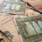 Oхриѓанка трошела фалсификувани пари низ градот