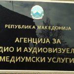 """ААВМУ поведе прекршочни постапки против телевизиите """"Алфа"""", """"Компани 21-М"""" и """"Стар"""""""