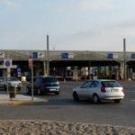 """Нов протокол за влез во Грција на граничниот премин """"Евзони"""", кој стартува на 17.08.2020"""