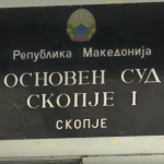 Судиите на состанок за случајот со Панчевски