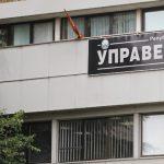 Тече рокот за жалби до Управниот суд  по одбивањето на приговорите од ДИК
