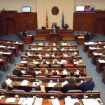 Измените на Законот за македонскиот  јазик пред Комисијата за култура