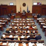 Образложение на одредбите од Законот за употреба на јазиците