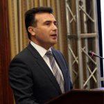 """Се бараат начини за меѓународна истрага за """"Диво насеље"""", потврди Заев"""