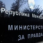 Повик за јавна расправа по однос на предлог измените на Законот за заштита на укажувачи