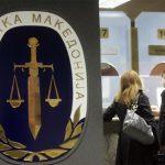 Судскиот совет ќе избира претседател на кривичниот суд