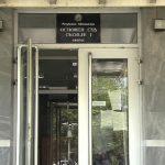 Судењето за набавката на софтвер за ЕЛЕМ закажано за 19 декември