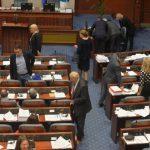 Собранието го усвои заклучокот за законот за јазици