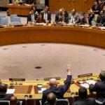 Седница на СБ на ОН за  работата на Хашкиот трибунал